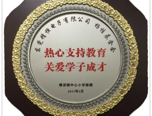 2017, MARCH – The plaque of charity deeds