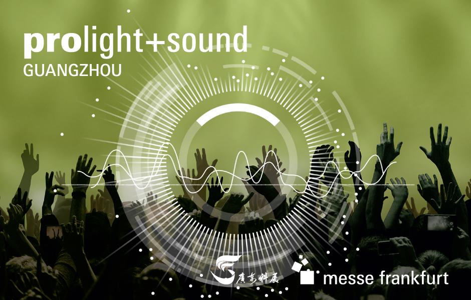 Prolight + Sound Guangzhou 2020 postponed