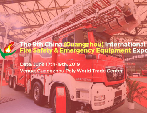 2019 China (Guangzhou) International Fire Safety & Emergency Equipment Exhibition