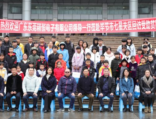 2019, March – Education support to the vulnerable student of Bijie city