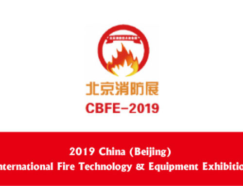 2019 China (Beijing) International Fire Technology & Equipment Exhibition