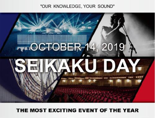 SEIKAKU DAY 2019