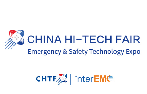 2019 CHINA HI-TECH FAIR - Emergency & Safety Technology Expo