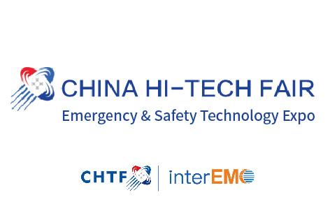 2019 CHINA HI-TECH FAIR - Emergency & Safety Technology Expo