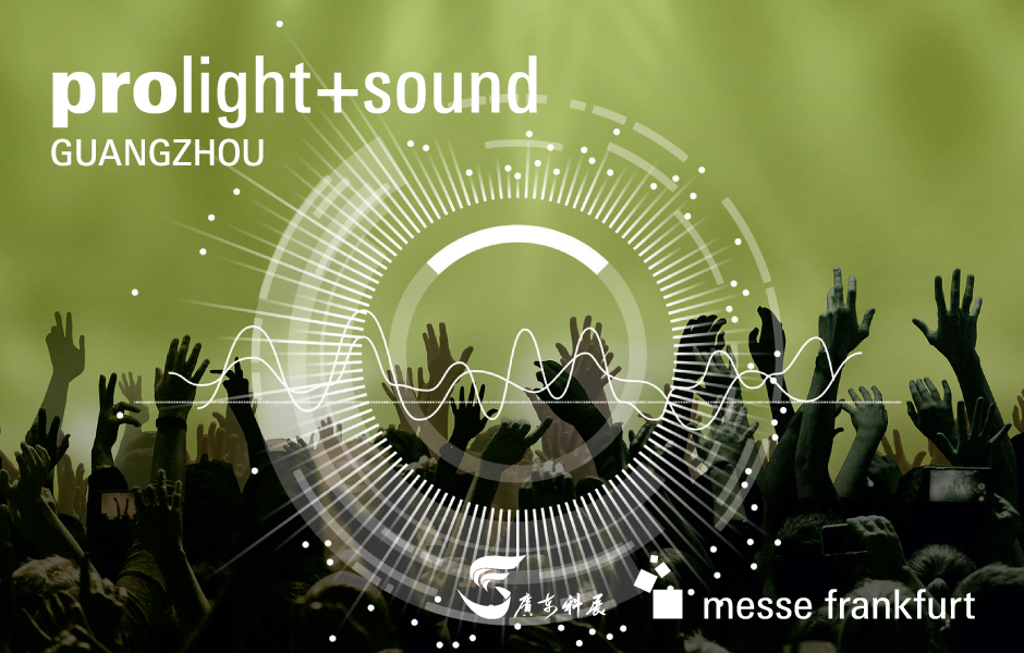 2020 Prolight + Sound Guangzhou