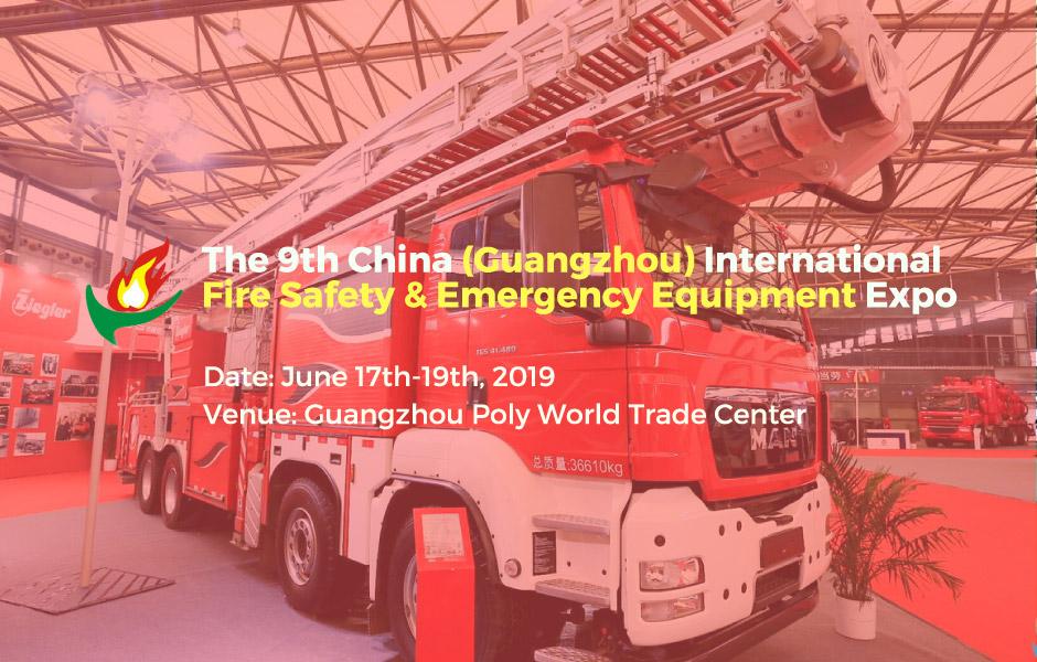 2019 China (Guangzhou) International Fire Safety & Emergency Equipment Exhibition
