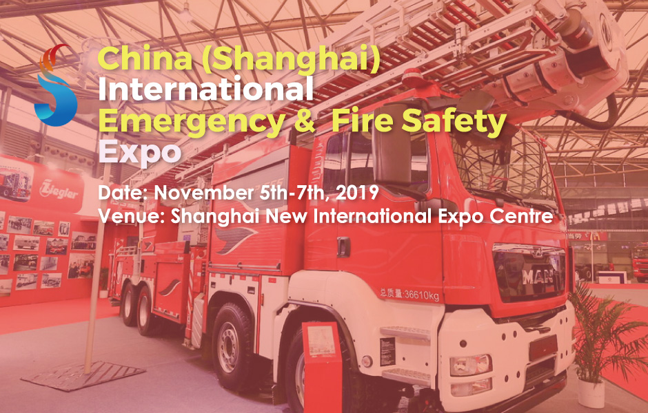 2019 China (Shanghai) International Emergency & Fire Safety Expo